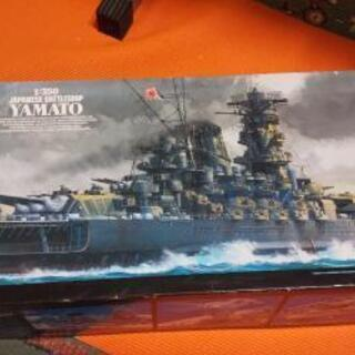 宇宙戦艦ヤマト1/350のプラモデル
