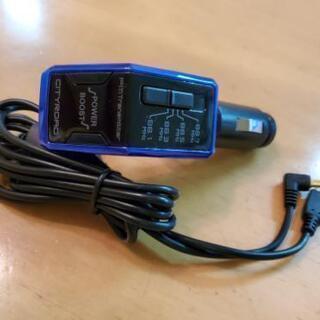 FMトランスミッター  Bluetooth カーステレオ