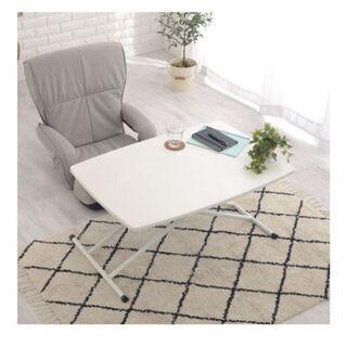 折りたたみテーブル 高さ調整テーブル(新品)