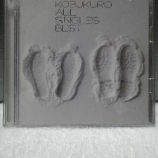 コブクロ ALL SINGLES BEST [2CD]