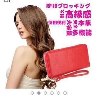 新品未使用財布2個セット