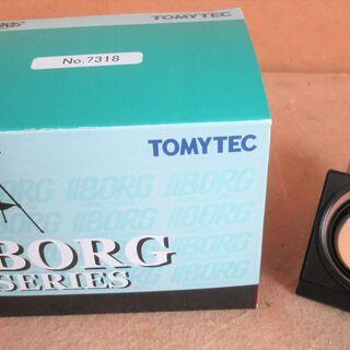 ☆トミーテック TOMYTEC BORGシリーズ NO.7318...