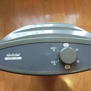 電気ヒータ - 家電