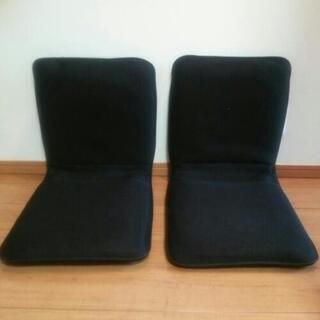 座椅子(折り畳み式)ペアセット