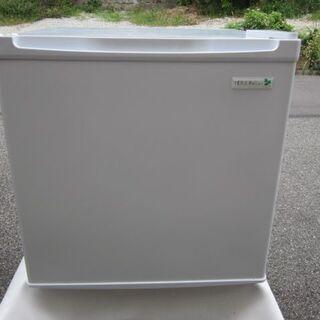 ★HERB  Relax    小型冷蔵庫 45L  20…