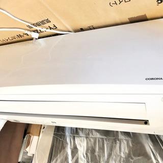 コロナ冷暖房、2016年製、美品