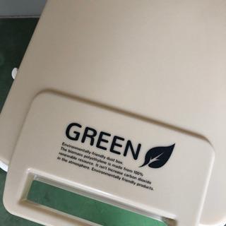 蓋付ゴミ箱 45リットル 密閉型 おしゃれ 取手付き - 品川区