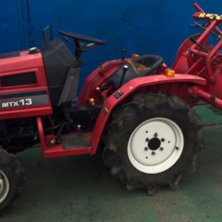 農用トラクター(乗用型)MISTUBISHI FARMIE…