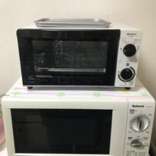 (引取中)電子レンジ、電気オーブントースターセット