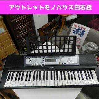 YAMAHA ポータブルキーボード PSR-E213 61鍵盤 ...