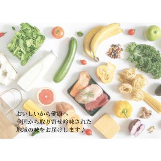 【参加者多数】食の関心を広めよう!