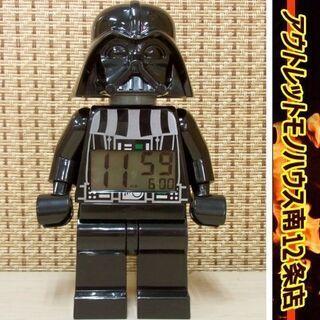 LEGO レゴ スターウォーズ ダース ベーダー 目覚まし時計 ...