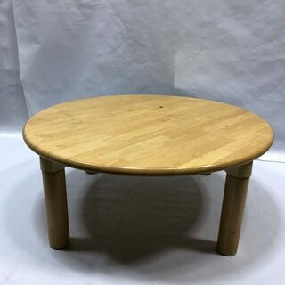 折りたたみ式 座卓 木目調 ローテーブル 直径80×高さ32cm...
