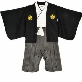 ロンパース袴と羽織 和装セット 80サイズ 着物 正月