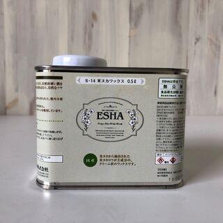 【アウトレット】 ESHA 米ヌカワックス 0.5L 1缶 ② ...