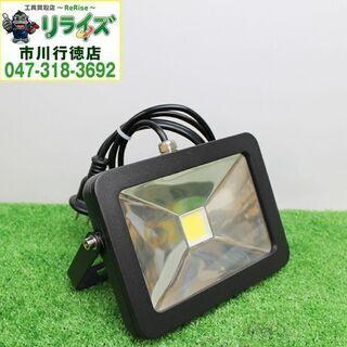 富士倉 AS-020 フラット投光器 20W LED 投光…