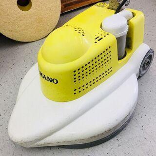 アマノ D-430e バフィングマシン【リライズ野田愛宕店】【店頭取引限定】【中古】管理番号:2400010109980 - 売ります・あげます