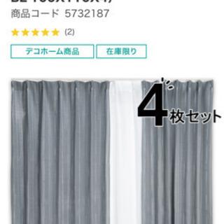 ニトリカーテン 100cmx190cm - 神戸市