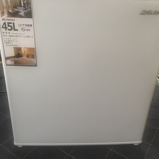 20年製1ドア45L冷蔵庫