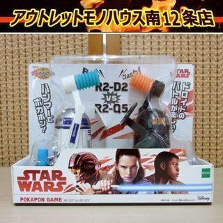 エポック社 ポカポンゲーム スター・ウォーズ R2-D2 対戦ゲ...