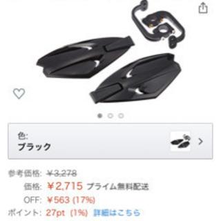 キタコ(KITACO) ナックルカバー ブラック 汎用 ホンダ カブ