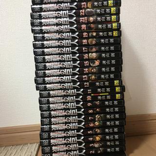 進撃の巨人 1〜25巻