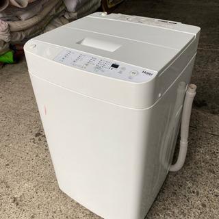 ハイアール電気洗濯乾燥機JW-G50E2015年製