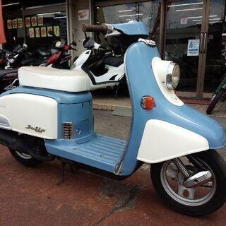 NO.3427 ジュリオ 2サイクルエンジン ライトブルー/ホワ...