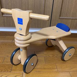 ボーネルンド 屋内用 三輪車