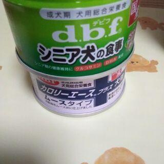 デビフ シニア犬の食事(ささみ&すりおろし野菜) 24缶・…