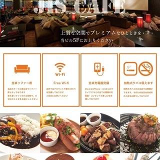 関東最大のカフェが大宮にオープン💓
