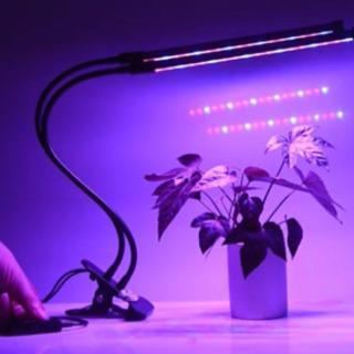 【ネット決済】植物育成ライト 40LED 2本チューブ ライトチ...