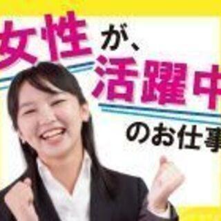【月収20万円以上可】 \建設会社での一般事務/ 綺麗なオフィス...