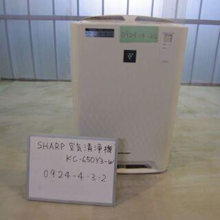 【無料】SHARP  加湿空気清浄機 プラズマクラスター