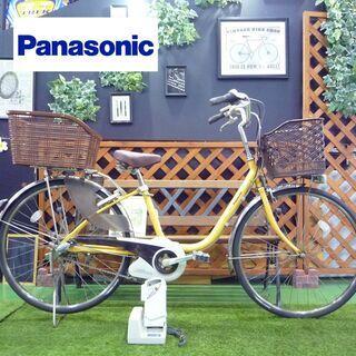 電動自転車 パナソニック 新基準 26インチ ビビSS 3段変速...