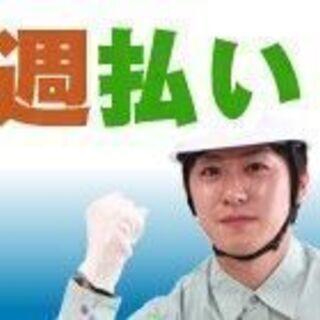 【月収20万円以上可!】3交代制でガッツリ稼げる☆検査・梱包のお...