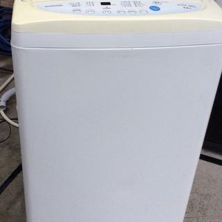 【RKGSE-370】特価!大宇/4.6kg/全自動洗濯機/DW...