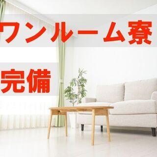 ◆堺市堺区◆【◎フォークリフト免許をお持ちの方大歓迎!!◎求む☆...