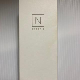 【至急!】N organic モイスチュア&バランシング ローション