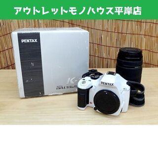 ペンタックス デジタル一眼レフカメラ K-x 白 本体+レンズ...