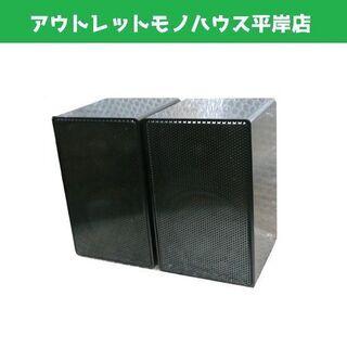 希少 レア ALPHA スピーカー ペア MS-100D 日本製...