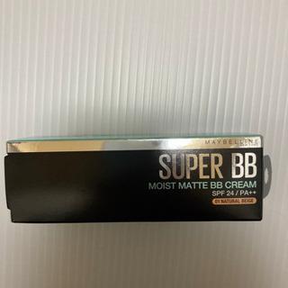 【至急!】メイベリン SUPER BB 01ナチュラルオークル