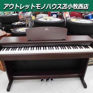 電子ピアノ ヤマハ ARIUS YDP-140 アリウス 200...