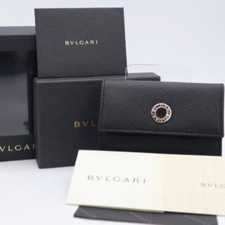 【ネット決済・配送可】BVLGARI 6連キーケース ロゴ ブラ...