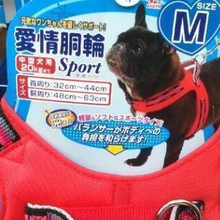 (取引中)犬 ハーネス − 千葉県