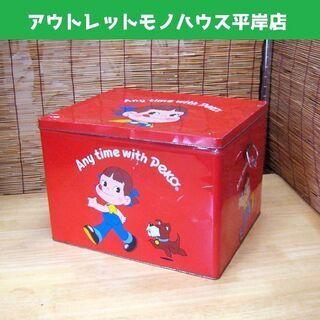 ペコちゃん 大きめ!四角いブリキ(スチール)缶 /持ち手付き 札...