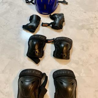 スケート/バイク用安全防具