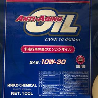 ワコーズオイル②‼️ アンチエイジングオイル‼️ 10w-30‼️