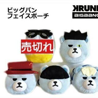 【ネット決済】BIGBANG ビッグバン 韓国アイドル K-POP