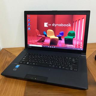 《1ヶ月保証》新品SSD 東芝 dynabook Corei3/...